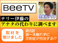 BeeTVで取材を受けました